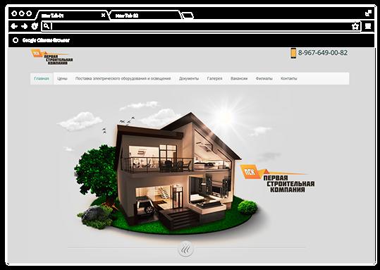 создание сайта волгоград